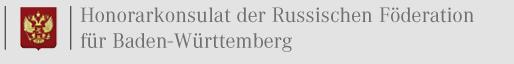 Honorarkonsulat der Russischen Föderation für Baden-Württemberg