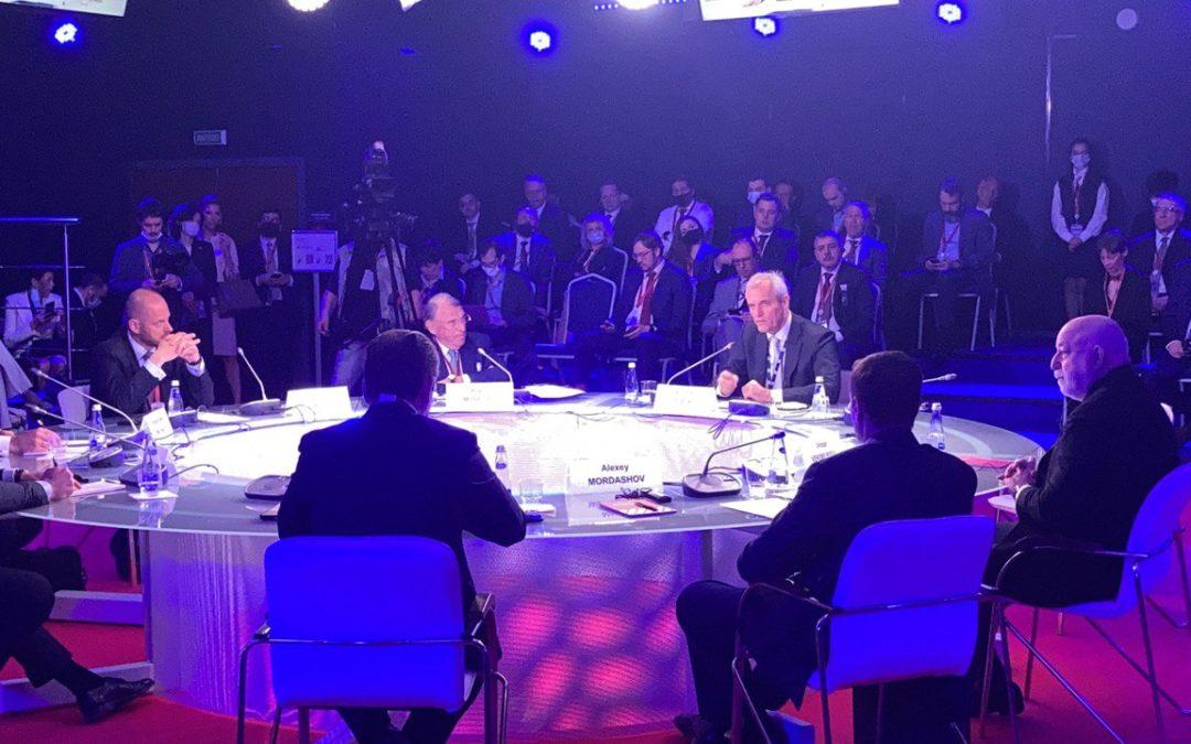 Internationales Wirtschaftsforum St. Petersburg 2021
